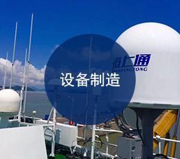 船载卫星天线厂家