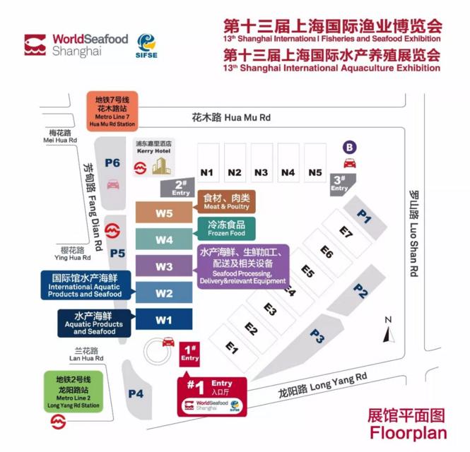 海上通渔博会展馆平面图.png